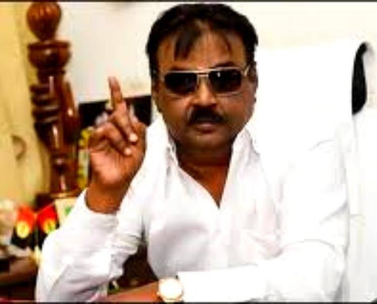 அவர்களைத் தூக்கில் போடுங்கள்! கொந்தளித்த விஜயகாந்த் - Daily news