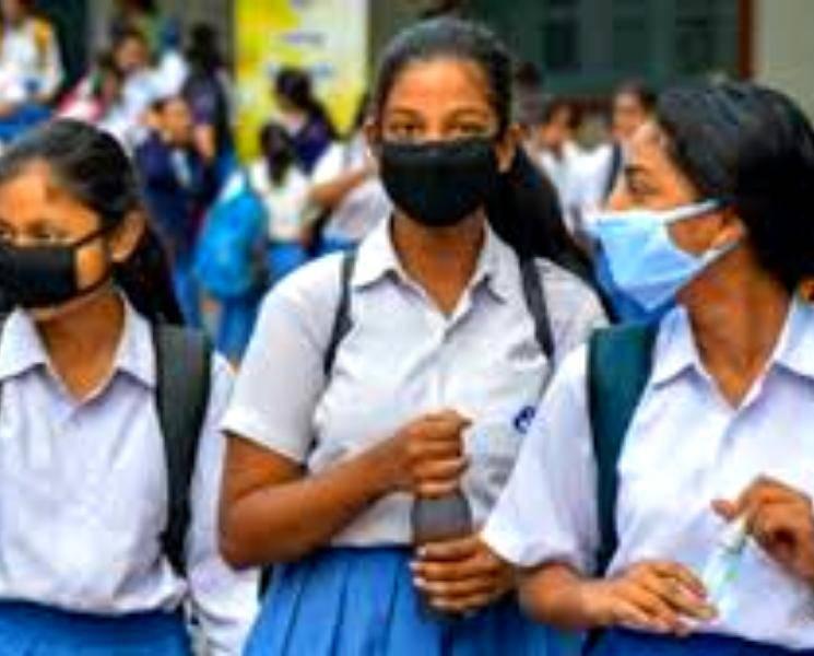 பள்ளிகளை 6 கட்டங்களாகத் திறக்கலாம்.. தேசிய கல்வி ஆராய்ச்சி கவுன்சில் பரிந்துரை..