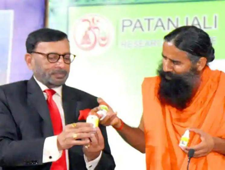 Complaint against Baba Ramdev in Bihar Court for claims of coronavirus medicine - Daily news
