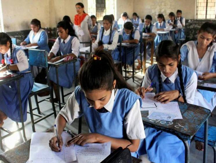 CBSE class 10 exams cancelled, class 12 students can opt for exam or internal marks assessment