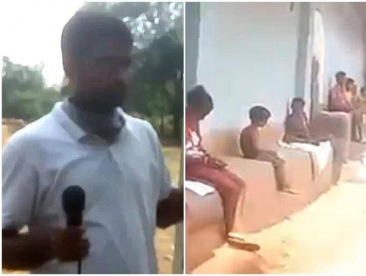 Teachers in Jharkhand village teach using loudspeakers for students without smartphone or internet