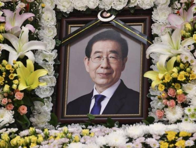 South Korea's Seoul Mayor Park Won-soon dead, accused of sexual harassment