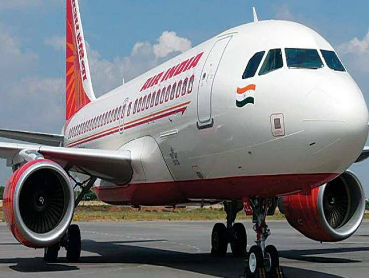 Air India to send some staff on compulsory leave without any pay for five years - Daily news