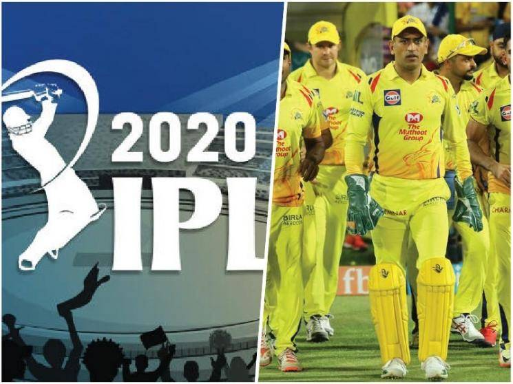 IPL 2020 tentative schedule revealed - tournament from September 26 to November 8 - Daily news