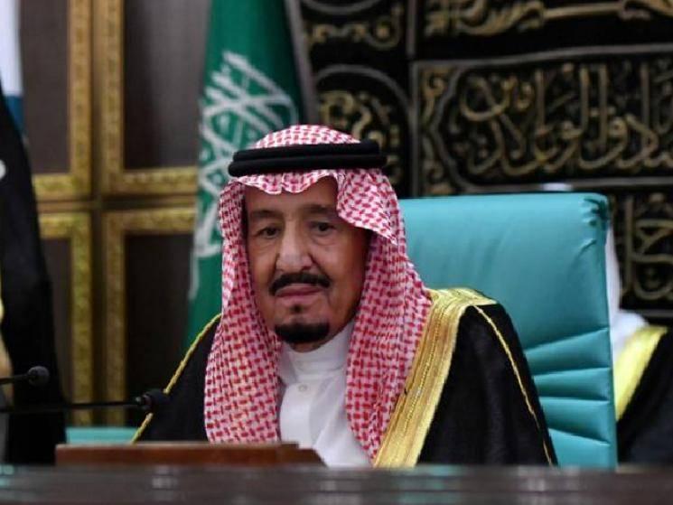 Saudi Arabia's King Salman Bin Abdulaziz hospitalised!