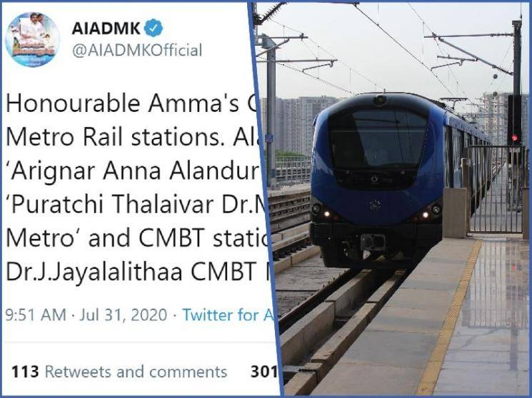 TN govt renames three Chennai Metro stations after Anna, MGR and Jayalalithaa - Daily news