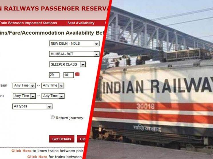 Illegal railway ticket bookings, nearly 900 arrested by RPF -