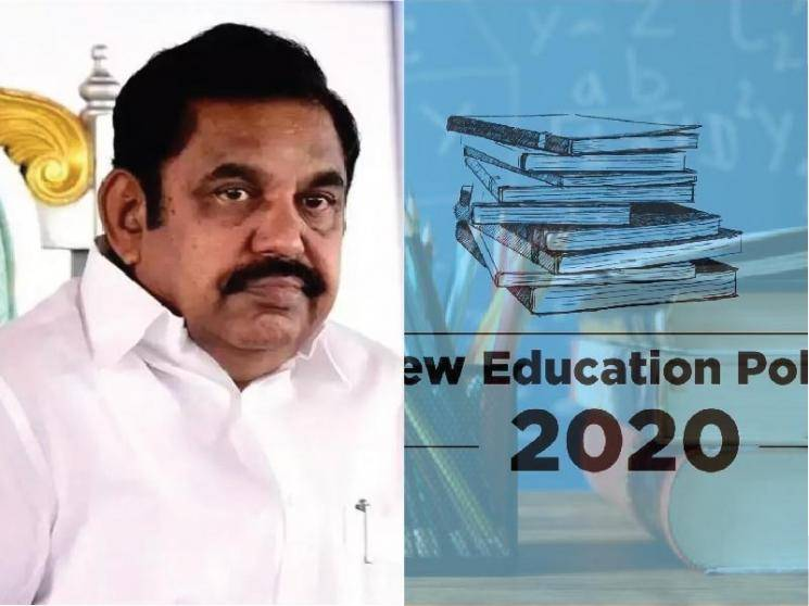 Only two-language formula in Tamil Nadu: CM on New Education Policy - News Update