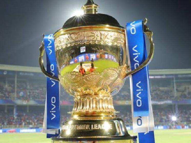 Vivo to back out of IPL 2020 title sponsorship! - News Update