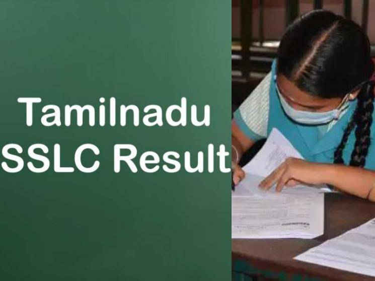 Tamil Nadu government to declare Class X results on August 10 - Daily Cinema news