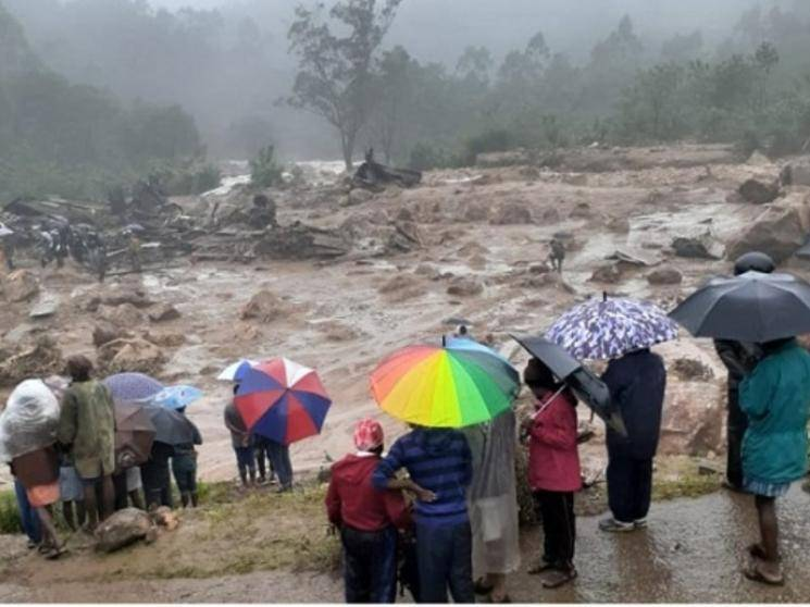 Kerala rains: 15 dead and 50 missing after landslide in Idukki, ex-gratia announced for victims - News Update