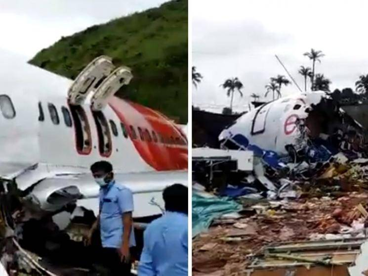 Kerala plane crash: 18 dead, 127 out of 190 passengers still in hospital - Daily Cinema news