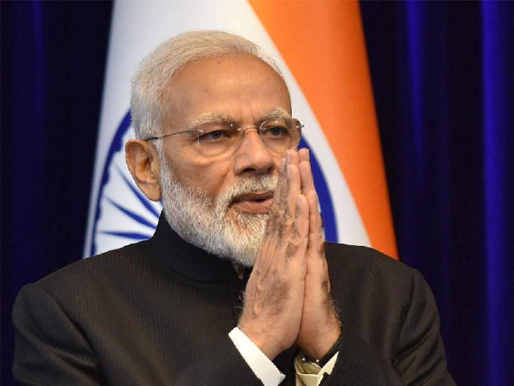 PM Modi has helped over 8 Crore farmers with Rs. 17,100 Crores so far under PM-Kisan scheme! - Daily news