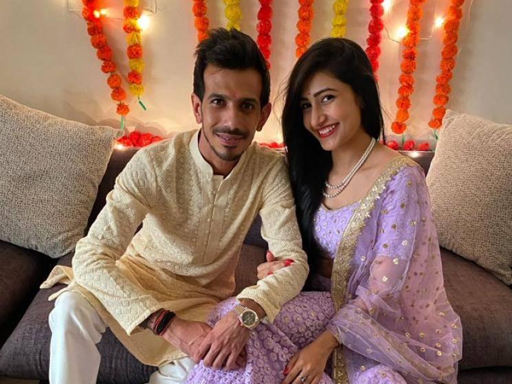 Indian cricketer Yuzvendra Chahal gets engaged to choreographer Dhanashree Varma! - Daily news