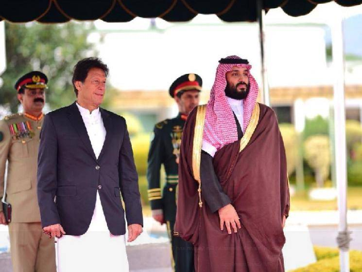 Saudi Arabia ends loan and associated oil supply to Pakistan! - Daily news