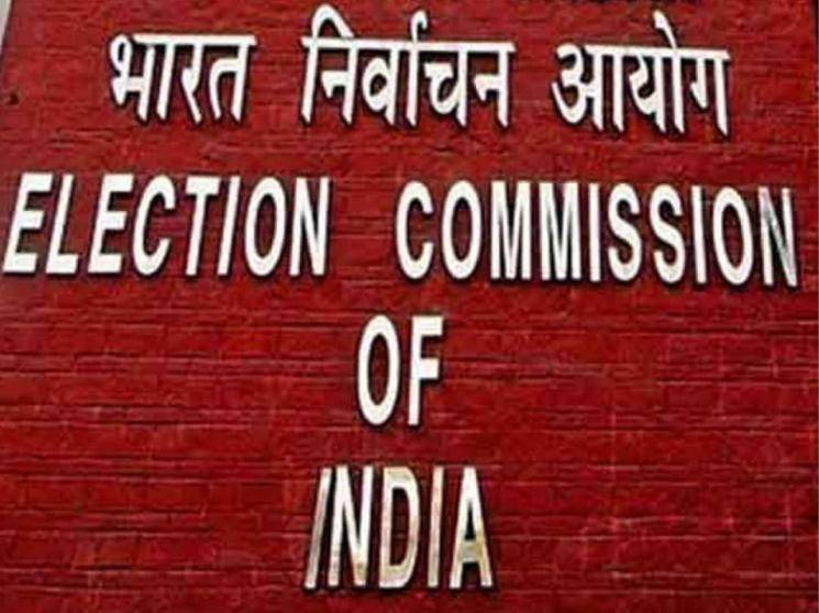 பீகார் மாநில சட்டமன்ற தேர்தல் தேதி அறிவிப்பு -