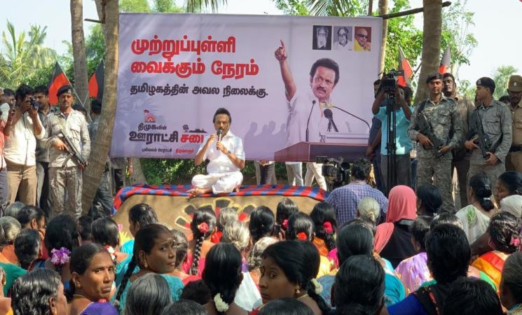 ஊழலில் நம்பர் 1 எஸ்.பி.வேலுமணி- மு.க ஸ்டாலின் - Daily news