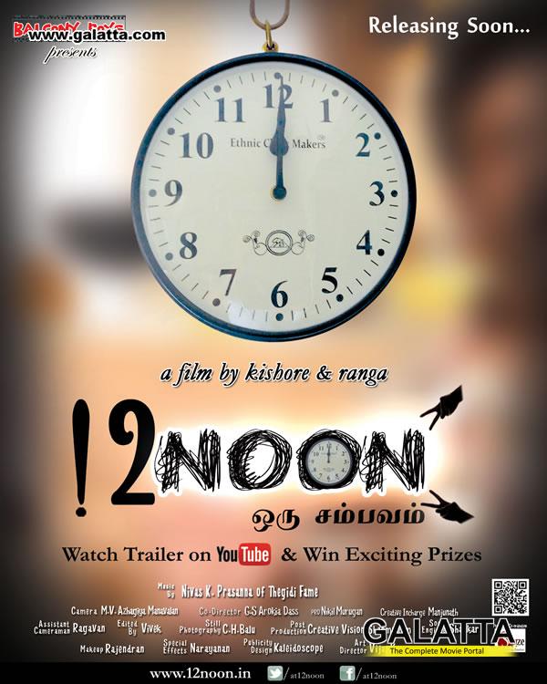 12 Noon