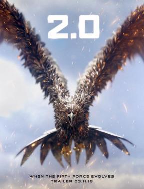 2.0 trailer poster