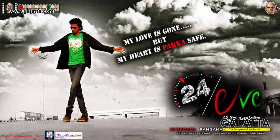 24 By Love