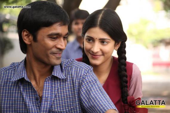 3 Photos Download Tamil Movie 3 Images Stills For Free Galatta