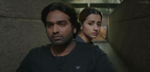 Vijay Sethupathi and Trisha in 96 teaser