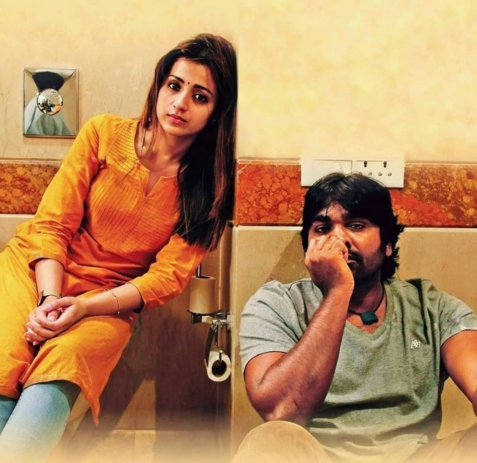 Trisha and Makkal Selvan Vijay Sethupathi in 96