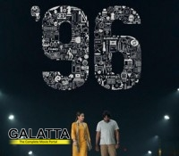 96 - Tamil Movies Review