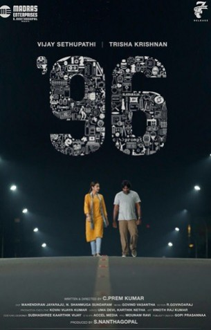 96 Review