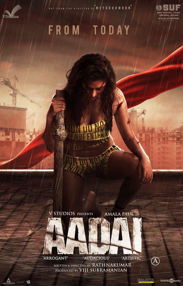 Aadai - Tamil Movies Review