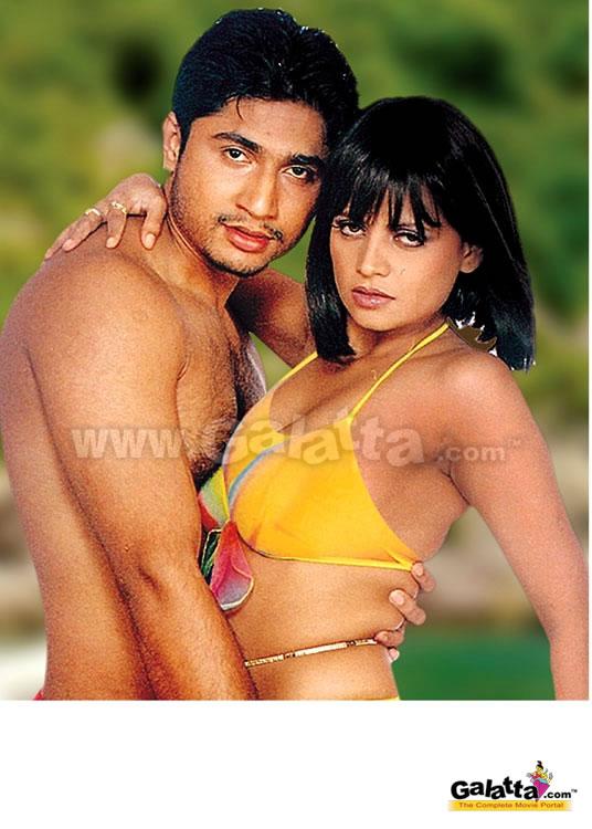 Aame Chaala Hot Guru