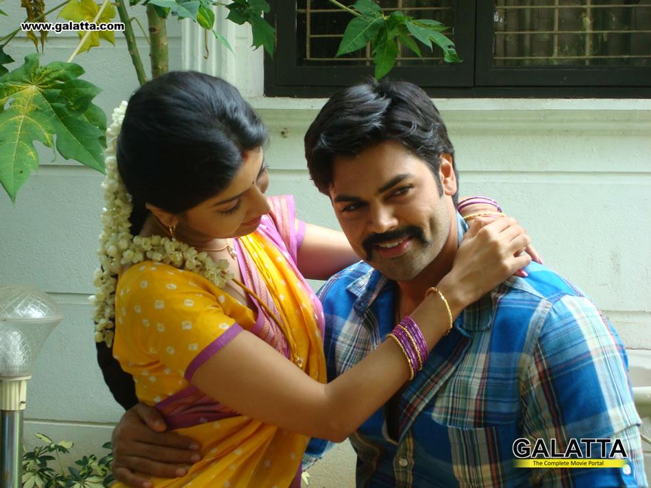 acharam tamil full movie download