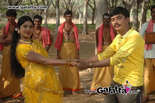Adbhuthavaidyam Ayuruvedham