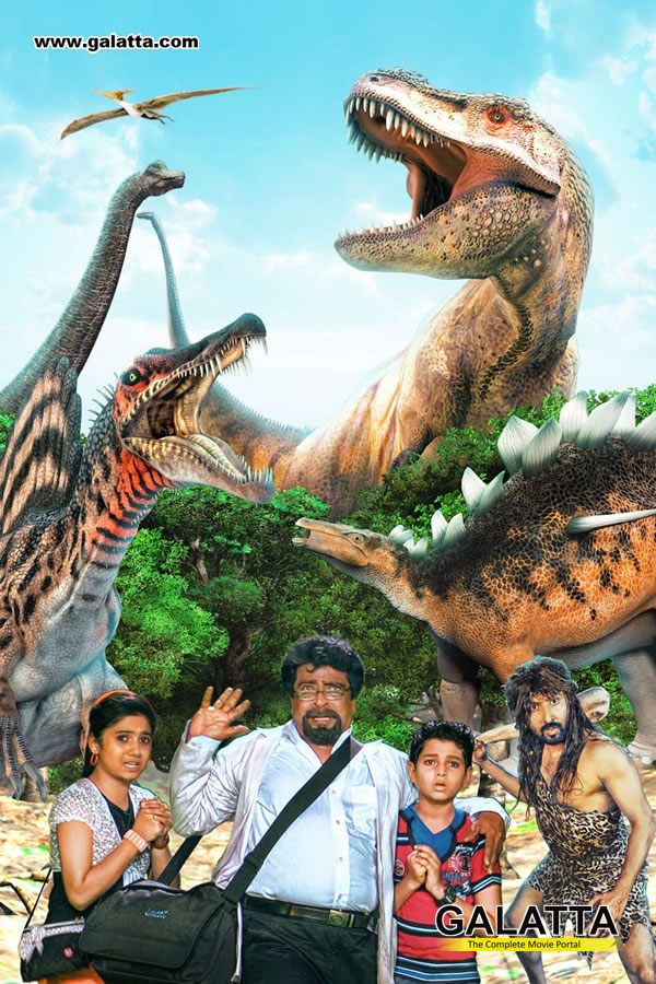 Adhisaya Ulagam 3D