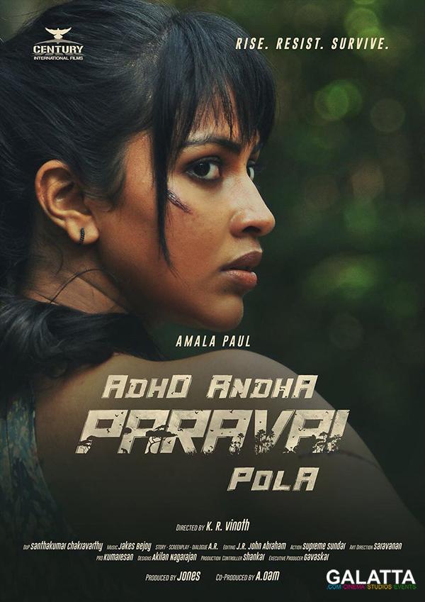 Amala Paul in Adho Andha Paravai Pola poster