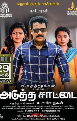 Adutha Saattai - Tamil Movies Review