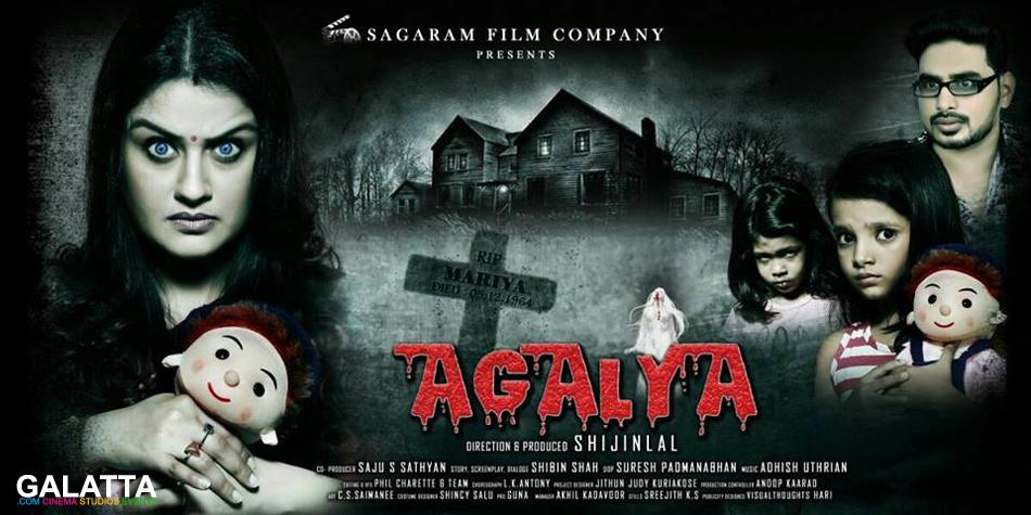 Agalya