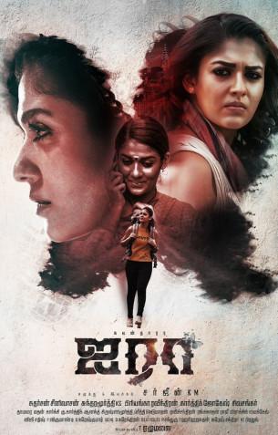 AiRaa - Tamil Movies Review
