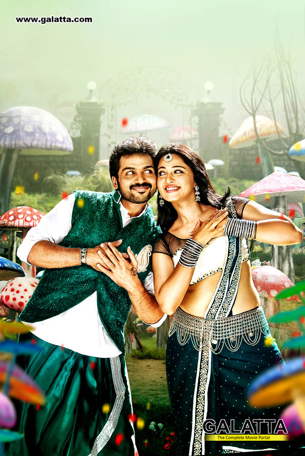 """Unn paarvai"""" unreleased track (bit song) hq from alex pandian."""