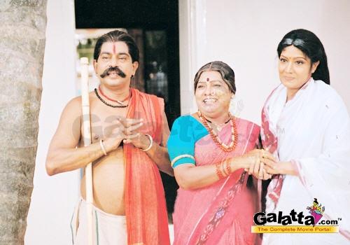 Amma Meeda Ottu