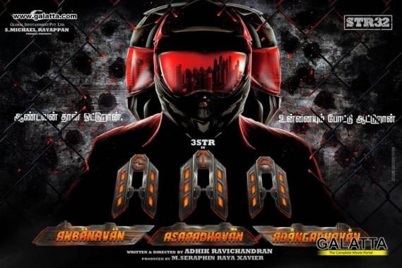 Anbanavan Asaradhavan Adangadhavan poster