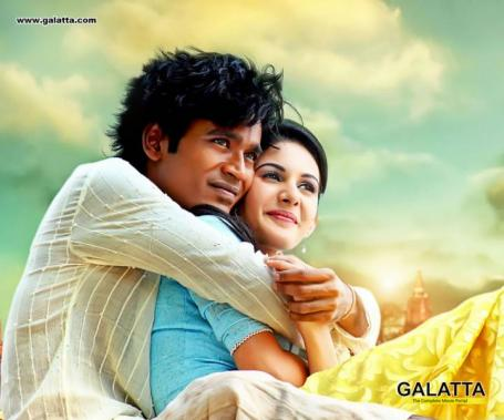 anegan tamil movie hd free download