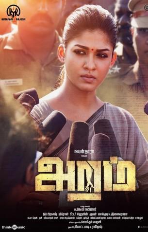Aramm - Tamil Movies Review