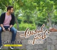 Aravindha Sametha - Telugu Movies Review