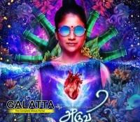 Aruvi - Tamil Movies Review