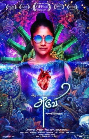 Aruvi - Tamil Movies Review