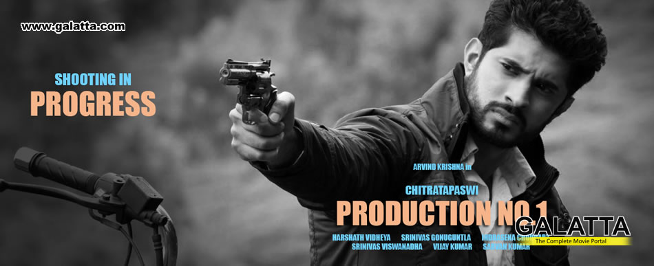 Arvind Krishna New Movie