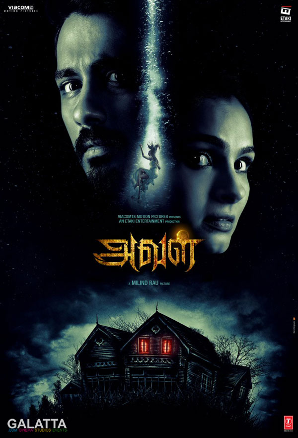 Siddharth and Andrea in Aval