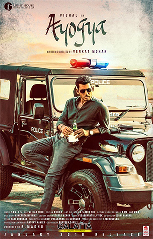 Ayogya Review