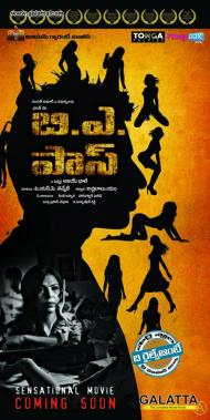 ba pass movie download in telugu